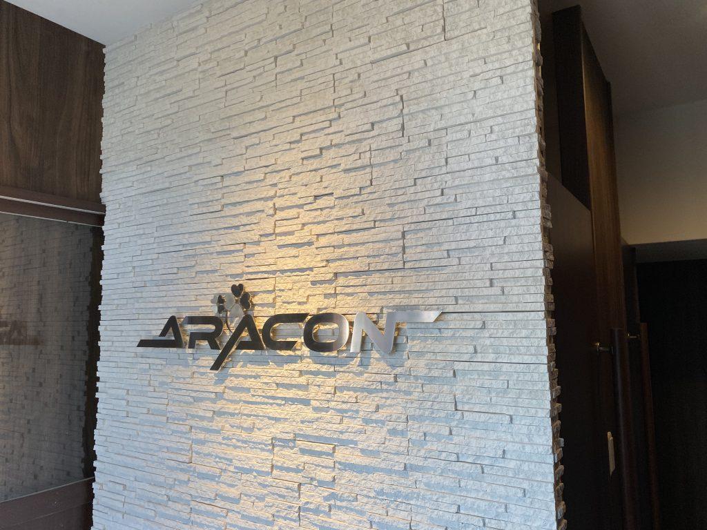 アラコン株式会社