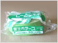 養生用テープ